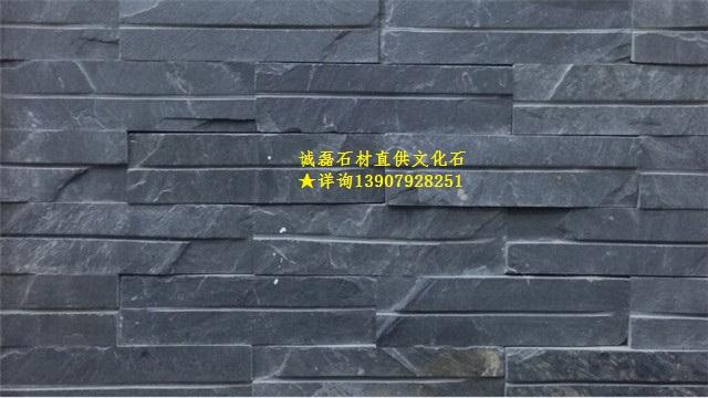 背景墙 文化石/本公司经营开槽文化石,质量保证,欢迎咨询洽谈。...